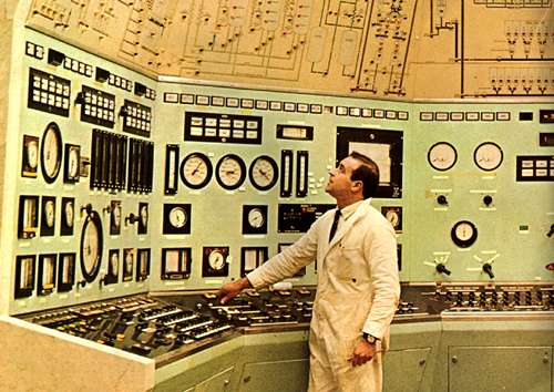 image of control room