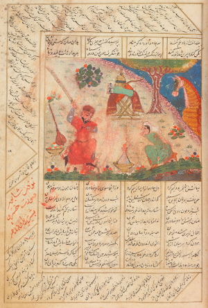 Shahnama (Book of Kings).