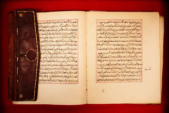 Photograph of a Qur'an at the IIS & ISMC Library
